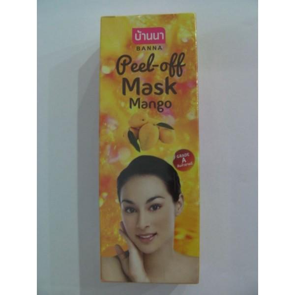 маска пленка для лица какую выбрать