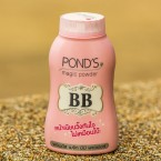 РАССЫПЧАТАЯ BB-ПУДРА PONDS MAGIC POWDER 50 ГРАММ.