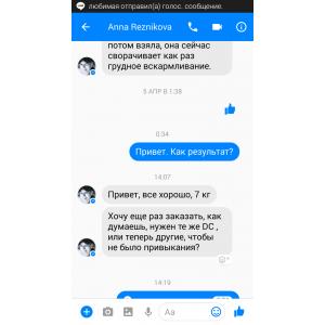 """""""ТАЙСКИЕ МИШКИ DC""""  """"МИНУС 10 ПЛЮС СТРОНГ"""" НОВИНКА 2019"""