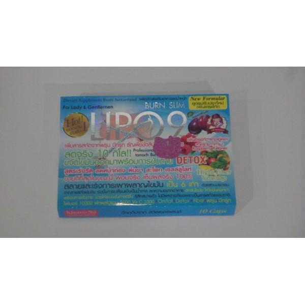 Жиросжигатель Lipo-6x от nutrex (личный опыт + отзыв)