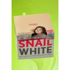 КРЕМ ДЛЯ ЛИЦА С ФИЛЬТРАТОМ УЛИТОЧНОЙ СЛИЗИ Snail White. 50 гр