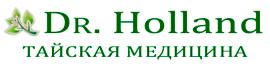Dr.Holland - Магазин тайской косметики и медицины